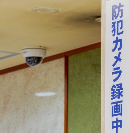 AED(自動体外式徐細陶)